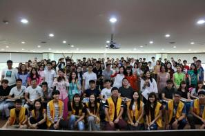 Orientation Day (me with my hands up! Haha)
