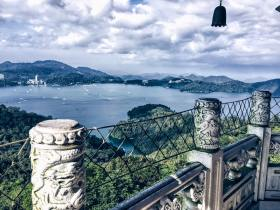 View of Sun Moon Lake from the Ci En Pagoda