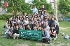 Picnic with the International Students