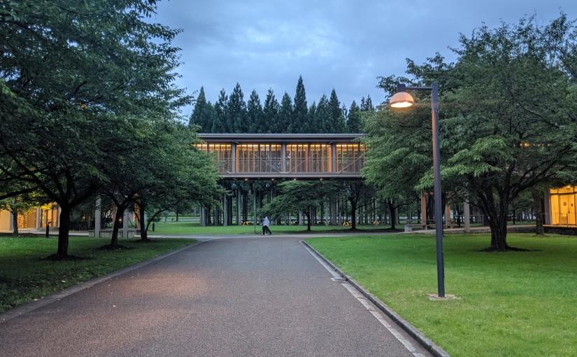 USC student Luke Booker studying overseas at Akita International University inJapan